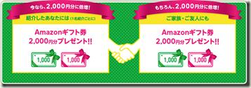 banner_box
