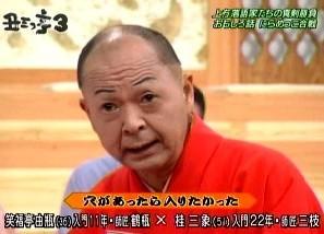 桂三象さん 二連覇:奈良の大仏...